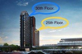ขายคอนโด ไอดีโอ สุขุมวิท 93  1 ห้องนอน ใน บางจาก, พระโขนง ใกล้  BTS บางจาก