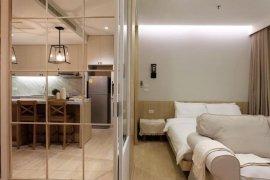 ให้เช่าคอนโด โนเบิล รีมิกซ์  1 ห้องนอน ใน พระโขนง, คลองเตย ใกล้  BTS ทองหล่อ