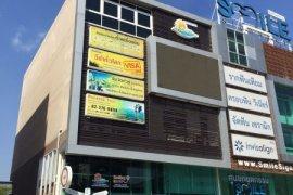 ขายหรือให้เช่าอาคารพาณิชย์ 6 ห้องนอน ใน ลาดพร้าว, ลาดพร้าว ใกล้  MRT รัชดาภิเษก