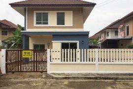 ขายบ้าน 3 ห้องนอน ใน สมุทรปราการ