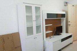 ขายคอนโด ศุภาลัย ซิตี้ รีสอร์ท รัชดา-ห้วยขวาง  1 ห้องนอน ใน ห้วยขวาง, ห้วยขวาง ใกล้  MRT ห้วยขวาง