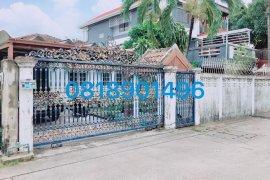 ขายบ้าน 4 ห้องนอน ใน ตลาดขวัญ, เมืองนนทบุรี ใกล้  MRT บางกระสอ