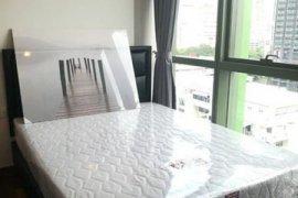ให้เช่าบ้าน วิช ซิกเนเจอร์ แอท มิดทาวน์ สยาม  1 ห้องนอน ใน ถนนเพชรบุรี, ราชเทวี ใกล้  BTS ราชเทวี