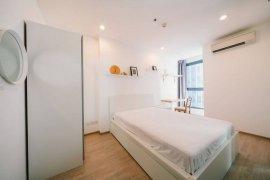 ให้เช่าคอนโด ไอดีโอ คิว จุฬา-สามย่าน  1 ห้องนอน ใน ปทุมวัน, ปทุมวัน ใกล้  MRT สามย่าน