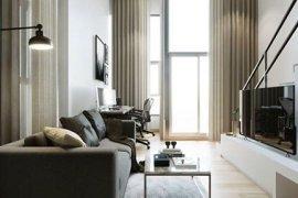 ให้เช่าคอนโด ไนท์บริดจ์ ดูเพล็กซ์ ติวานนท์  1 ห้องนอน ใน เมืองนนทบุรี, นนทบุรี