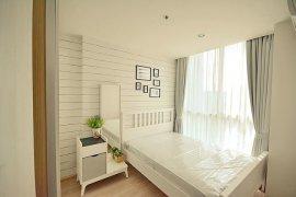 ขายหรือให้เช่าคอนโด โนเบิล รีวอลฟ์ รัชดา  2 ห้องนอน ใน ห้วยขวาง, ห้วยขวาง ใกล้  MRT ศูนย์วัฒนธรรมแห่งประเทศไทย