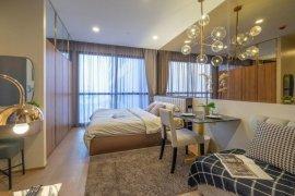 ขายหรือให้เช่าคอนโด แอชตัน จุฬา สีลม  1 ห้องนอน ใน มหาพฤฒาราม, บางรัก ใกล้  MRT สามย่าน