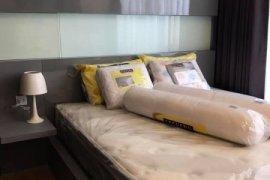 ขายหรือให้เช่าคอนโด โนเบิล รีโว สีลม  1 ห้องนอน ใน สีลม, บางรัก ใกล้  BTS สุรศักดิ์