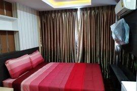 ขายคอนโด เดอะ เนียร์ เรสซิเดนซ์  2 ห้องนอน ใน ชลบุรี