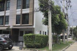 ขายทาวน์เฮ้าส์ บ้านกลางเมือง กัลปพฤกษ์  3 ห้องนอน ใน บางหว้า, ภาษีเจริญ ใกล้  MRT เพชรเกษม 48