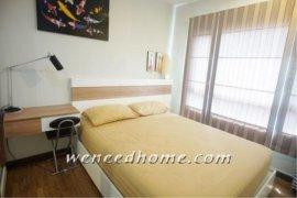 ขายคอนโด เซ็นทริค ติวานนท์ สเตชั่น  1 ห้องนอน ใน เมืองนนทบุรี, นนทบุรี