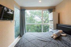 ขายคอนโด เดอะ ซีรี่ส์ อุดมสุข 29  1 ห้องนอน ใน บางจาก, พระโขนง ใกล้  BTS อุดมสุข