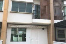 ขายทาวน์เฮ้าส์ 3 ห้องนอน ใน บางกะปิ, กรุงเทพ