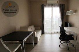ให้เช่าคอนโด คอนโดเลต มิสท์ พระราม 9  1 ห้องนอน ใน ห้วยขวาง, ห้วยขวาง ใกล้  MRT พระราม 9
