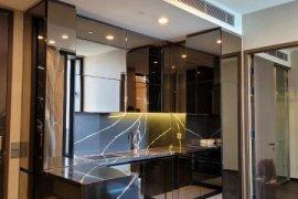 ขายคอนโด ดิ เอส อโศก  1 ห้องนอน ใน คลองเตยเหนือ, วัฒนา ใกล้  MRT สุขุมวิท