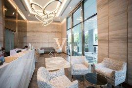 ขายคอนโด วีธารา สุขุมวิท 36  1 ห้องนอน ใน พระโขนง, คลองเตย ใกล้  BTS ทองหล่อ