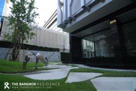 ให้เช่าคอนโด ไพน์ บาย แสนสิริ  1 ห้องนอน ใน ถนนเพชรบุรี, ราชเทวี ใกล้  BTS ราชเทวี
