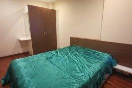 ขายคอนโด แอร์ลิงค์ เรสซิเดนซ์ เฟส 2  1 ห้องนอน ใน คลองสามประเวศ, ลาดกระบัง