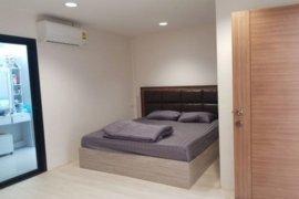 ขายทาวน์เฮ้าส์ 2 ห้องนอน ใน บางนา, กรุงเทพ