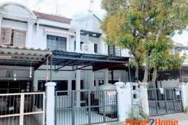 ขายทาวน์เฮ้าส์ 2 ห้องนอน ใน บางรักน้อย, เมืองนนทบุรี
