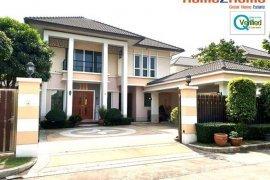 ขายบ้าน 5 ห้องนอน ใน บางกร่าง, เมืองนนทบุรี