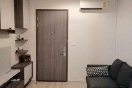 ให้เช่าคอนโด เซ็นทริค ห้วยขวาง สเตชั่น  1 ห้องนอน ใน ห้วยขวาง, ห้วยขวาง ใกล้  MRT ห้วยขวาง