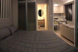 ขายหรือให้เช่าคอนโด แชปเตอร์วัน อีโค รัชดา-ห้วยขวาง  1 ห้องนอน ใน พลับพลา, วังทองหลาง ใกล้  MRT ห้วยขวาง