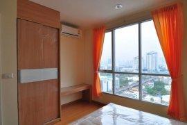 ขายคอนโด ไลฟ์ แอท สุขุมวิท 65  1 ห้องนอน ใน พระโขนงเหนือ, วัฒนา ใกล้  BTS พระโขนง