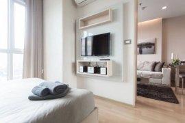 ให้เช่าคอนโด ดิ แอดเดรส อโศก  1 ห้องนอน ใน มักกะสัน, ราชเทวี ใกล้  MRT เพชรบุรี