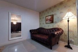 ขายคอนโด เมโทร ปาร์ค สาทร  2 ห้องนอน ใน บางหว้า, ภาษีเจริญ ใกล้  MRT เพชรเกษม 48