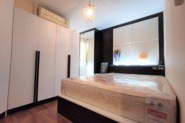 ขายคอนโด เมโทร ปาร์ค สาทร  1 ห้องนอน ใน บางหว้า, ภาษีเจริญ ใกล้  MRT เพชรเกษม 48