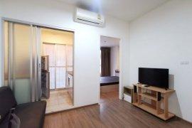 ขายคอนโด 1 ห้องนอน ใน ดาวคะนอง, ธนบุรี