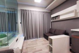 ขายคอนโด อีส พระราม 2  1 ห้องนอน ใน แสมดำ, บางขุนเทียน