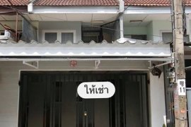 ให้เช่าทาวน์เฮ้าส์ 2 ห้องนอน ใน บางบัวทอง, บางบัวทอง ใกล้  MRT ตลาดบางใหญ่