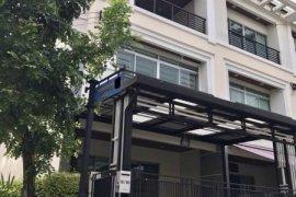 ให้เช่าทาวน์เฮ้าส์ บ้านกลางเมือง สาทร-ตากสิน 1  3 ห้องนอน ใน ตลาดพลู, ธนบุรี ใกล้  BTS วุฒากาศ