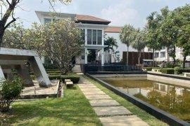 ให้เช่าทาวน์เฮ้าส์ บ้านกลางเมือง ศรีนครินทร์ 2  3 ห้องนอน ใน หนองบอน, ประเวศ