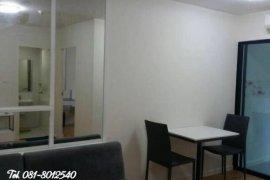 ขายหรือให้เช่าคอนโด 1 ห้องนอน ใน คลองกุ่ม, บึงกุ่ม ใกล้  MRT บางชัน