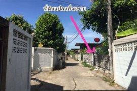 ขายที่ดิน ใน บางขุนนนท์, บางกอกน้อย ใกล้  MRT บางขุนนนท์