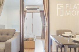 ให้เช่าคอนโด เดอะ เนสท์ สุขุมวิท 22  1 ห้องนอน ใน คลองเตย, คลองเตย ใกล้  BTS พร้อมพงษ์
