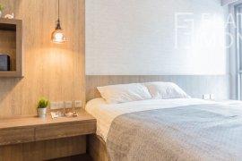 ให้เช่าคอนโด ไอดีโอ คิว สยาม – ราชเทวี  1 ห้องนอน ใน ถนนพญาไท, ราชเทวี ใกล้  BTS ราชเทวี