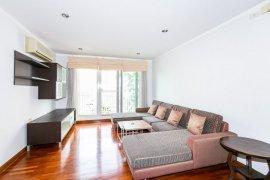 ให้เช่าคอนโด บ้าน สิริ สุขุมวิท 13  2 ห้องนอน ใน คลองเตย, คลองเตย ใกล้  BTS นานา