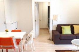 ให้เช่าคอนโด โนเบิล รีวอลฟ์ รัชดา  2 ห้องนอน ใน ห้วยขวาง, ห้วยขวาง ใกล้  MRT ศูนย์วัฒนธรรมแห่งประเทศไทย