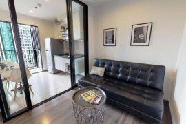 ให้เช่าคอนโด เดอะ เบส พาร์ค อีสท์ สุขุมวิท 77  1 ห้องนอน ใน พระโขนงเหนือ, วัฒนา ใกล้  BTS อ่อนนุช