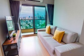 ให้เช่าคอนโด ลุมพินี สวีท เพชรบุรี-มักกะสัน  2 ห้องนอน ใน ราชเทวี, กรุงเทพ ใกล้  Airport Rail Link มักกะสัน
