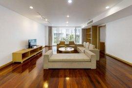 ให้เช่าเซอร์วิส อพาร์ทเม้นท์ เอกมัย การ์เดนส์(Ekamai Gardens)  4 ห้องนอน ใน พระโขนงเหนือ, วัฒนา ใกล้  BTS เอกมัย