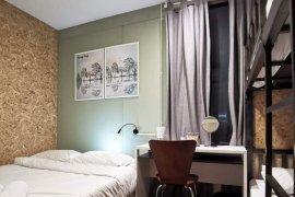 ขายเชิงพาณิชย์ 9 ห้องนอน ใน บางรัก, กรุงเทพ