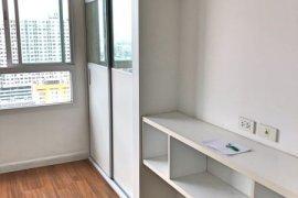 ขายคอนโด ลุมพินี สวีท ปิ่นเกล้า  1 ห้องนอน ใน บางยี่ขัน, บางพลัด ใกล้  MRT บางยี่ขัน