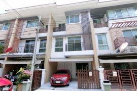 ขายหรือให้เช่าทาวน์เฮ้าส์ 3 ห้องนอน ใน บางเขน, เมืองนนทบุรี