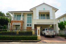 ให้เช่าบ้าน เพอร์เฟค มาสเตอร์พีช เซนจูรี่ รัตนาธิเบศร์  4 ห้องนอน ใน บางกระสอ, เมืองนนทบุรี ใกล้  MRT ศูนย์ราชการนนทบุรี