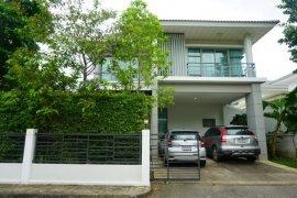 ให้เช่าบ้าน เพอร์เฟค เพลส รัตนาธิเบศร์  3 ห้องนอน ใน บางรักน้อย, เมืองนนทบุรี